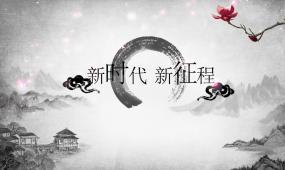 水墨中国风logo演绎AE模板