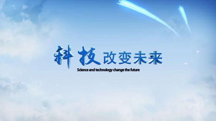 大气3D文字动画