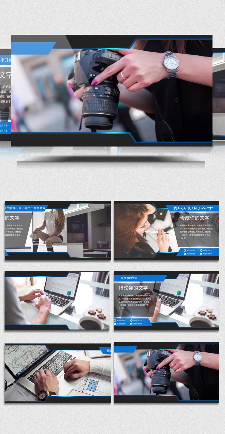 AECC多边形蓝色商务宣传