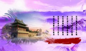会声会影x8水墨中国风宣传