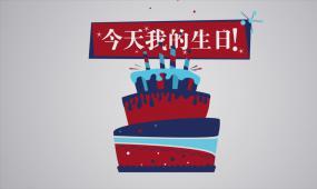 生日回忆优雅照片堆叠动画图文相册AE模板