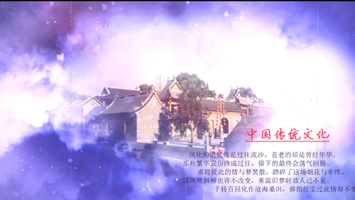 edius水墨中國風宣傳模板