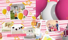 生日快乐祝福欢快的孩子生日相册AE模板