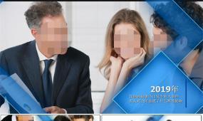edius科技商务企业宣传企业历程模板