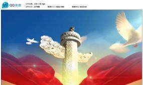 向往配乐成品文艺汇演背景led动态视频中国梦主题