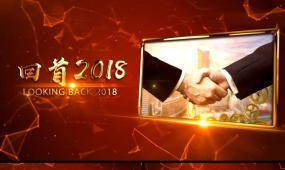 大气科技2019企业年会图文展示AE模板