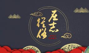 中国风黑金粒子LOGO演绎AE模板