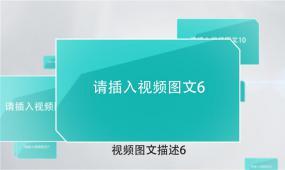簡潔科技企業圖文宣傳AE模板(CC2017)