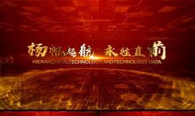 大气企业宣传黄金文字标题展示AE模板