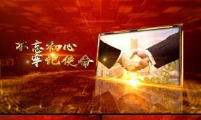 黨政大氣圖文展示AE模板