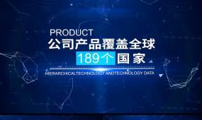 企业商务科技数据字幕展示AE模板