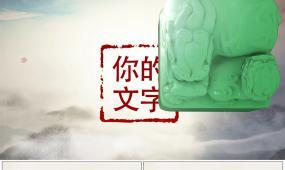印章logo動畫AE模版蓋章卷軸動畫宣傳片片頭小標題片尾