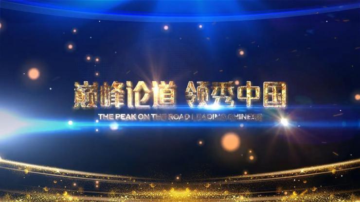 AE模板震撼三维立体大气片头定版文字粒子光线企业logo