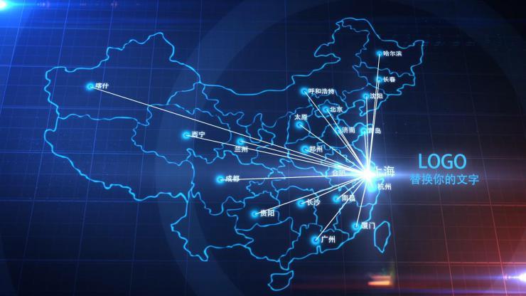 中国地图辐射模板可修改AE地图模板