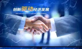 科技企业宣传互联网图文展示AE模板