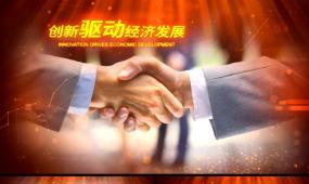 大气企业党政图文展示AE模板