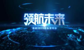 科技logo穿梭光線企業演繹高端大氣宣傳大標題片頭AE模板
