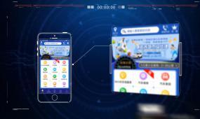 現代科技手機APP界面功能專利證書展示介紹UI交互功能動畫ae