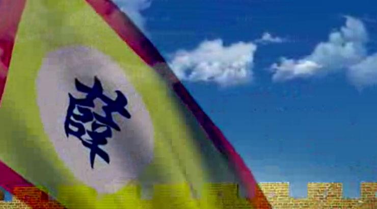 中国风薛帅旗戏曲战旗战争舞台背景素材