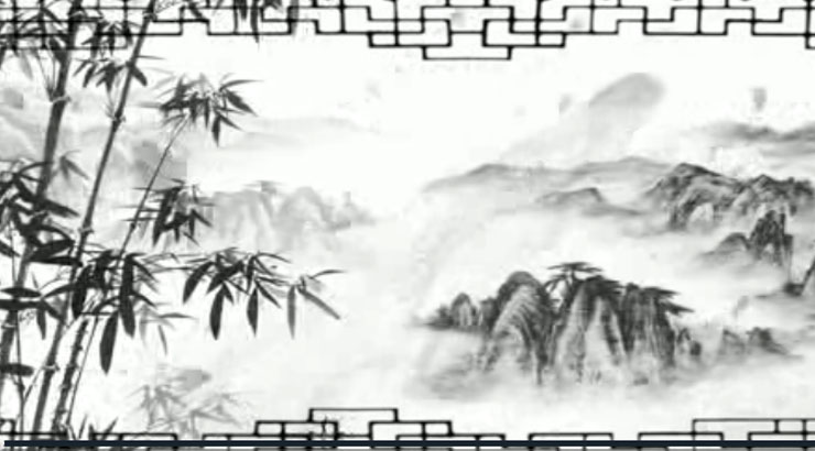 唯美琴音水墨山水中国风舞台背景