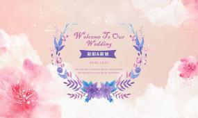 粉色花朵浪漫温馨婚礼定屏