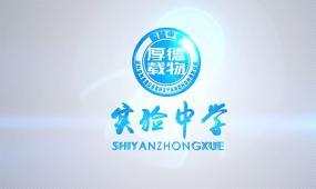 简洁蓝色绸带学校宣传视频
