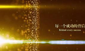宇宙星空震撼金色梦前行年会开场视频