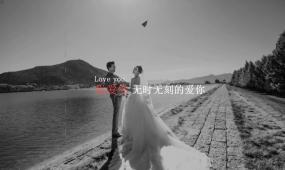 新潮时尚浪漫韩式婚礼相册视频