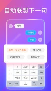 搜狗输入法app官方最新版