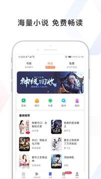 百度极速版app官方最新版