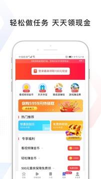 百度极速版app官方最新版下载