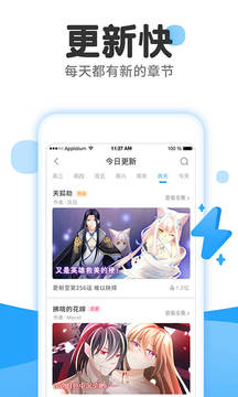 漫画免费大全app官方最新版下载