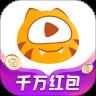 虎牙直播app官方版