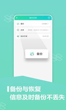 应用分身版app官方最新版下载