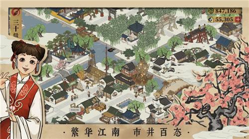 江南百景图破解版无限补天石最新