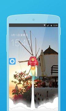 iphone小白点安卓版