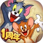 猫和老鼠欢乐互动无限钻石版