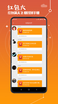 赏乐帮app最新官方版安装