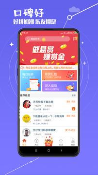 赏乐帮app安卓版