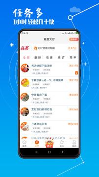 赏乐帮app安卓版下载