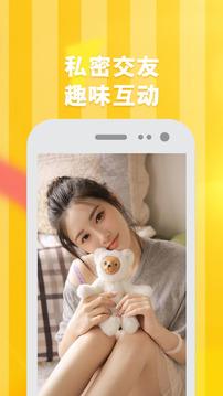 8008app幸福宝app截图1