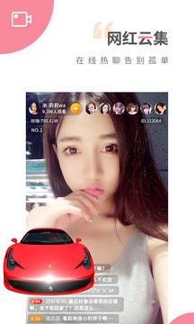 xzsp小猪视频app截图3