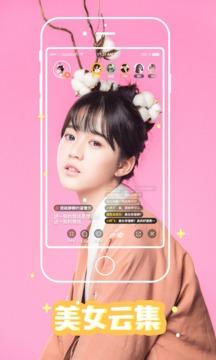 xzsp小猪视频app截图1