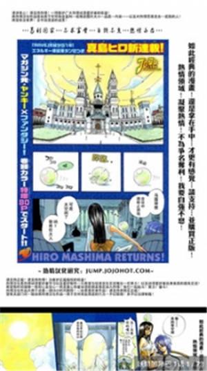 宅乐漫画无限阅读币安卓官方版截图4