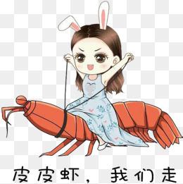皮皮虾一万播放量多少钱的播放收益呢