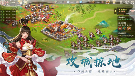胡莱三国3内购道具免费版下载