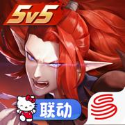 决战平安京下载网易官方版