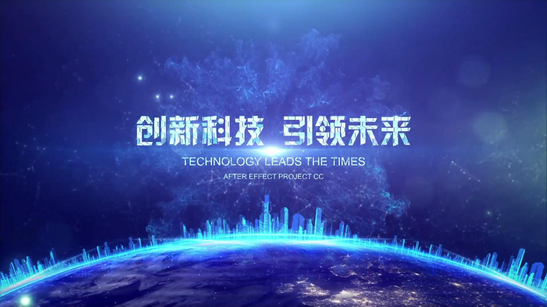 震撼科技感Logo演绎城市科技片头企业标题文字AE模板