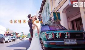 浪漫夢幻婚禮漂亮相冊視頻