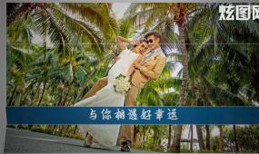 婚禮多彩翻轉視頻相冊